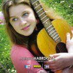 "Adrianka krstí CD ""Mám svoj sen"""