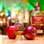 Oslávte sezónu jabĺk netradičnou whiskey s ich tónmi