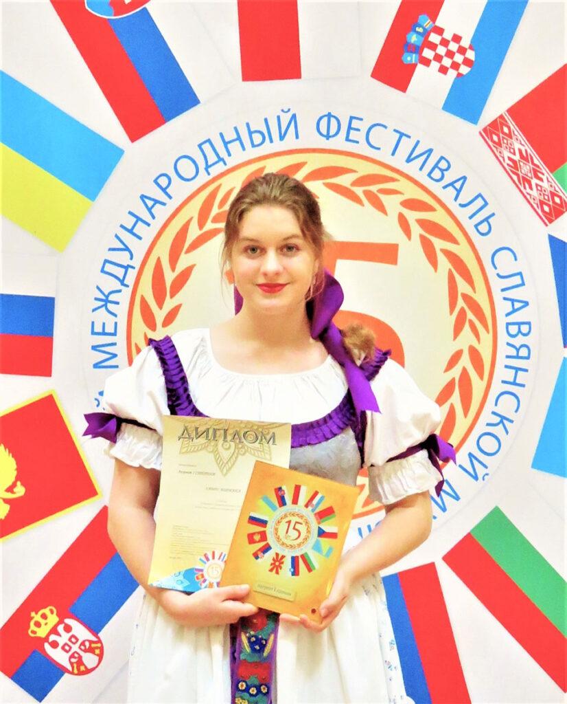 Adriana Habrdová